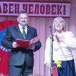 Двадцать лучших людей Багушэўска
