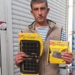 Солнечная энергия будет помогать волынским бойцам
