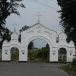 Ладомирський кладбище — «волынская Лычаковка» в миниатюре