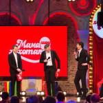 «Студия Мамахохотала» выступит в Луцке в сентябре