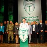 «УКРОП» уверенно шагает на выборы