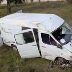 В Ковеле столкнулись три автомобиля