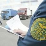 Волынская таможня в 2015 г. перечислила в бюджет 3,8 млрд грн