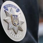 МВД отрицает, что на Волыни правоохранители до смерти избили участника незаконного добывания янтаря