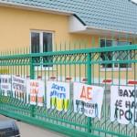 Недовольные рабочие блокируют нефтебазу в Луцке
