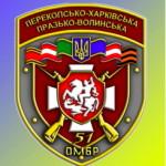 Областной совет Волыни требует снять обвинения в дезертирстве из бойцов 51-й ОМБР
