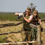 В Волынской области участники АТО получат участки площадью более 1600 гектаров