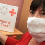 На Волыни из бюджета будет выделено 2 млн гривен на лекарства от гриппа