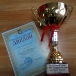 Луцких школьников признали найспортивнішими на Волыни