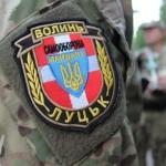 В Луцке избили общественных активистов