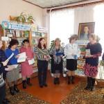 В Рожище читали Лесю Украинку…