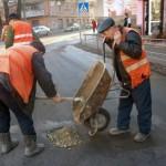 На Волыни создан «дорожный фонд»