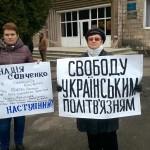В Рожище состоялась акция в поддержку Надежды Савченко