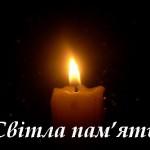 На востоке Украины оборвалась еще одна молодая жизнь волынянина