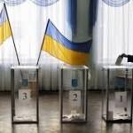 ОПОРА проанализировала предвыборные программы кандидатов в 23-м округе