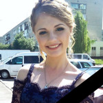 Тело пропавшей девушки из Нововолынска найден на терриконе вблизи шахты