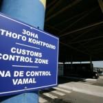 Волынская таможня изъяла товаров на свыше 37 миллионов гривен