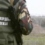 Пограничники в выходные дни задержали 17 охотников и рыболовов