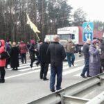 На Волыни третий день перекрывают трассу «Киев-Ковель-Ягодин»