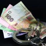 На Волыни будут судить мошенника, который обманул на 30 тысяч долларов судью районного суда