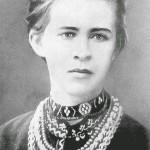 1 августа в Луцке чествуют память Леси Украинки