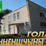 Назначения: В райагросервисе и Данукалово новые руководители
