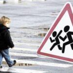 Сенненские учителя выходят на дорогу