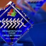 Семидесятилетний житель Сенно завоевал 4 золотые медали на летнем чемпионате Республики Беларусь по легкой атлетике среди ветеранов
