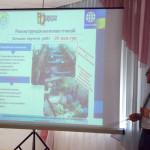 «Луцкводоканал» планирует взять в МБРР кредит на модернизацию инфраструктуры