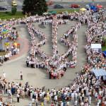 Как в Луцке будут праздновать День города и День Независимости