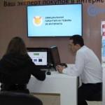 Интернет-покупки волыняне могут осуществить благодаря «Магазина» от Приватбанка