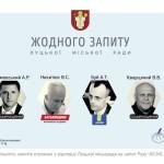 Определили самых активных и самых пассивных луцких депутатов