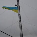 Над Рожищем поднят самый большой на Волыни флаг