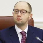 Яценюк согласился уйти в отставку
